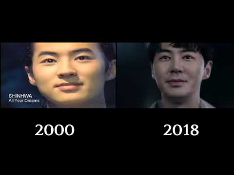 신화 (Shinhwa) - All your dreams 2000 vs 2018 (음성 좌우 분리 L : 2018, R : 2000)