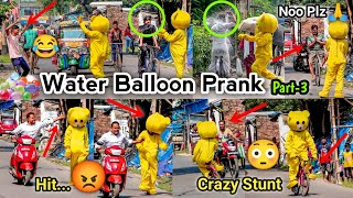 Water Balloon Throwing Prank😂😂 Part-3 | Crazy Cycle Stunts 😜✌️| Funny Reaction🤣😆| Crazy Teddy