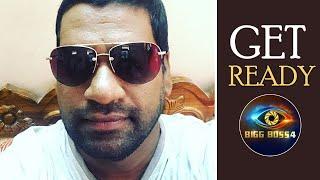 Anchor Bithiri Sathi about Bigg Boss entry- Hilarious vide..