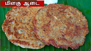 நாளைக்கு டிபனுக்கு இத செஞ்சு அசத்துங்க | Breakfast recipes in tamil | Dinner recipes in tamil