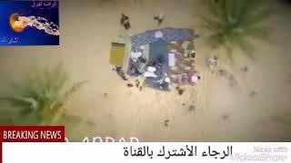 السياحة في صحراء ادرار اجمل من دبي 2018     -