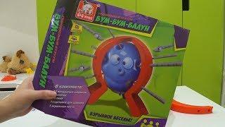 ВЗРЫВНОЙ БУМ БУМ БаЛуН играем и лопаем шарики! Взрывной челлендж! Веселье для детей! Кира боится!