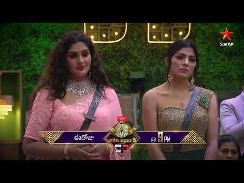 Bigg Boss Telugu 5 latest promo- Elimination moments