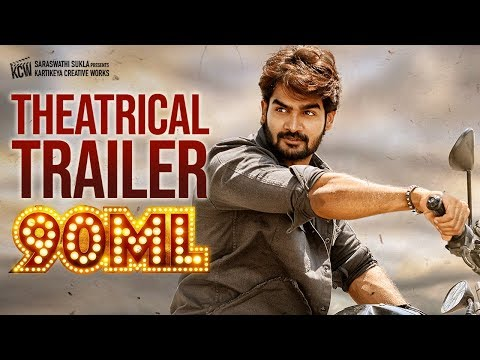 Kartikeya's 90ML TRAILER