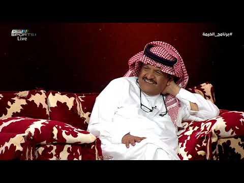 مساعد العبدلي - أتحفظ على سرية روزنامة الموسم والإعلام يجب أن يكون رقيب #برنامج_الخيمة