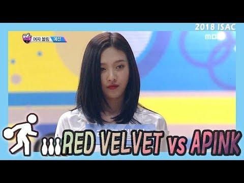 [Idol Star Athletics Championship] 아이돌스타 선수권대회 3부 -RedVelvet 'Joy' Strike, 20180216