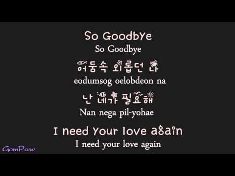 钟铉(SHINee) - so goodbye