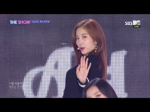 APRIL, Oh! my mistake [THE SHOW 181023]