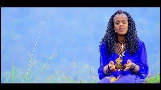 Saba Mulegeta - Tseyemun(ፀይሙን) - New Ethiopian Music 2017(Official Video)