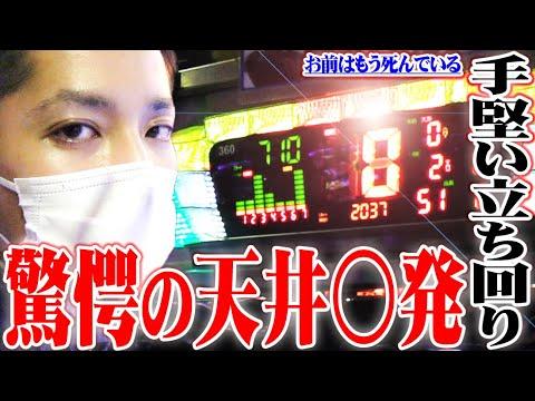 Tv セブンス ナナシス放送局 in
