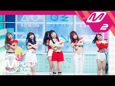 [MPD직캠] 여자친구 직캠 4K '여름여름해(Sunny Summer)' (GFRIEND FanCam) | @MCOUNTDOWN_2018.7.19