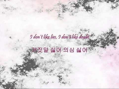 Super Junior - 메리유 (Marry U) [Han & Eng]
