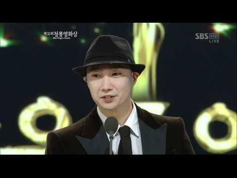 11 11 25 제32회 청룡영화상 시상식  남우주연상