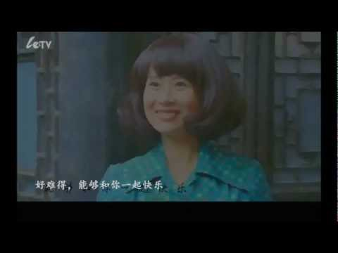 MV:你的微笑(再编辑,《请你原谅我》片尾曲, 480p)