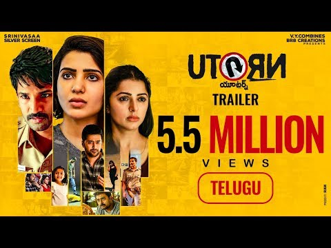 U Turn (Telugu) Official Trailer |