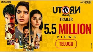 U Turn (Telugu) Official Trailer- Samantha, Aadhi Pinisett..