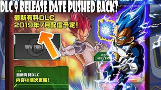 Dragon Ball Xenoverse 2 DLC 9 Release Date Delayed