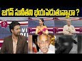 YS Jagan Is Trying To Threatens Sunitha Reddy About Vivekananda Reddy Case? | Prime9News