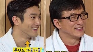 Happy Together S3 Ep.335