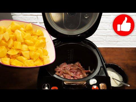 Любой, у кого дома есть картошка может приготовить этот рецепт в мультиварке! Легко и Вкусно!