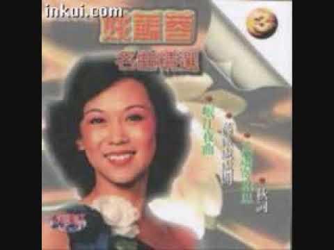蘇州夜曲 - 姚蘇蓉  (國語)