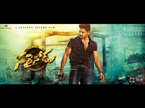 Sarrainodu-Movie-Teaser