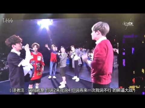 【EMCN&TE獨家】150419 EXO FANMEETING IN TOKYO D-3 Game Channel Cut 2 (中字)