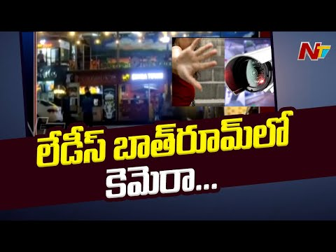 CC Camera found in bathroom at 'ONE Drive In' at Jubilee Hills, Hyderabad