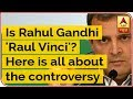 Is Rahul Gandhi Raul Vinci? Here Is All About The Controversy | ABP Uncut | ABP News