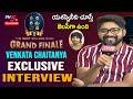 Zee Saregama Grand Finale Venkat Chaitanya Interview   singer chaitanya saregamapa   TV5 Tollywood