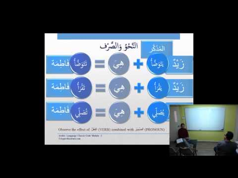 Arabic Classic M1S8 edited