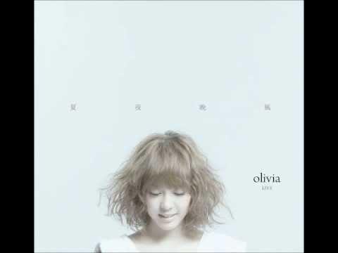 Olivia Ong - 如燕 Live