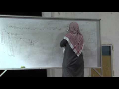 MUSTALAH HADITH BHG 3