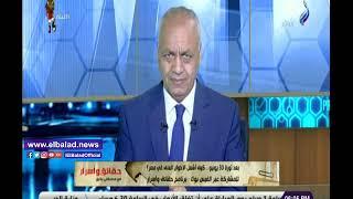 صدى البلد | صفحة الإخوان طويت.. مصطفى بكري: التضح ...