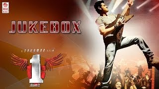 Nenokkadine Jukebox Full Songs - Mahesh Babu, Kriti Sanon