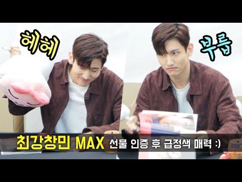 최강창민의 급정색 매력 MAX straight face : 동방신기 東方神起 TVXQ 팬싸인회 Fansign Event _ 코엑스