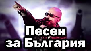 Слави Трифонов и Ку-Ку бенд #3 part 2