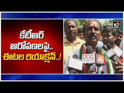 Eatala responds to KTR's allegation of meeting secretly with TPCC chief Revanth