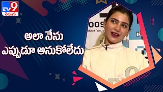 He is complete opposite of me - Samantha about Naga Chaita..