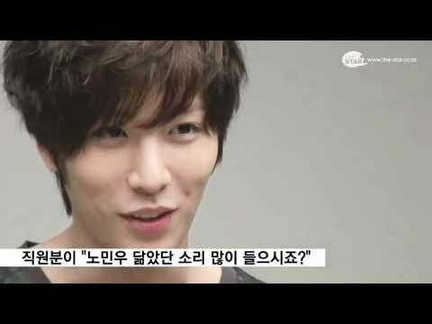 [110329] No Min Woo Interview on The Star - 노민우 (ENG SUB)