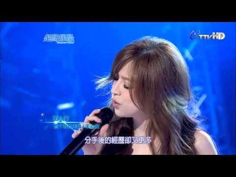 【超級偶像7 20130105 】王心凌 : 忘了我也不錯