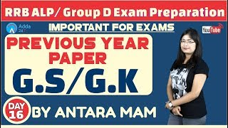 RRB ALP/ GROUP D | Previous Year Paper Discussion By Antara Mam | GS/GK | Day-16