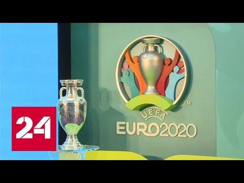 Российский оргкомитет ЧЕ по футболу хочет пригласить больше зрителей – Россия 24 