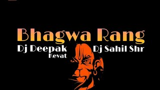 Dj Dipak Naw Song 2019 (Page 21) MP3 & MP4 Video | Mp3Spot