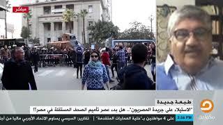 محمد منير: مجلس نقابة الصحفيين الحالي يستعد لتقديم قانون جديد ...