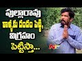 Posani Krishna Murali Sensational Comments on Minister Pra..