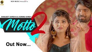 Motto 2 (Motto Tu chala Sae) – Arvind Jangid