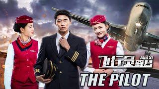 [Full Movie] The Chinese Captain, Messi, Eng Sub 中国机长 槑舄 | 2019 New Movie | Drama film 1080P