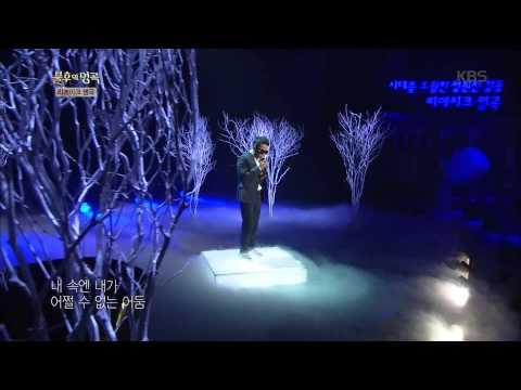 [HIT] 불후의명곡 - 조장혁, 역대 리메이크 뛰어넘는 감동...'가시나무'. 20150613