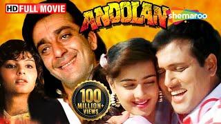 Andolan - Sanjay Dutt - Govinda - Mamta Kulkarni - Hindi Full Movie